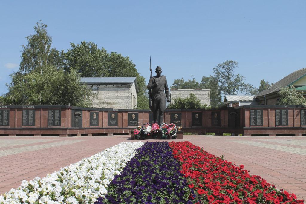 Мемориал 60-летия Победы